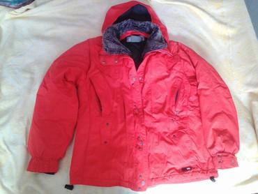 Куртка лыжная , unisex. капюшон в Бишкек