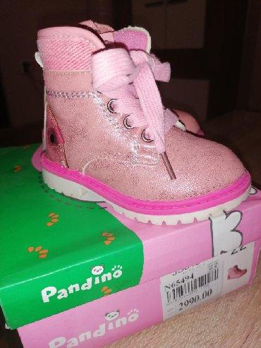 Torbica sa narukvicom cipele e - Srbija: Duboke cipele PANDINO, broj 22,sa cibzarom sa strabe za lakše
