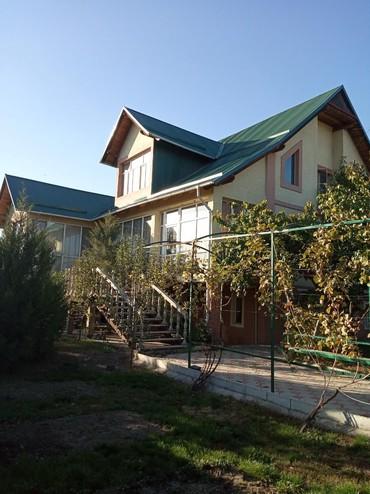 Продажа Дома : 250 кв. м., 4 комнаты в Бишкек