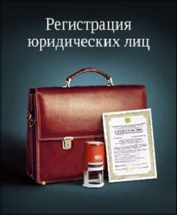 услуги зил в Кыргызстан: Бухгалтерские и Юридические Услуги для Бизнеса Бухгалтерские услуги