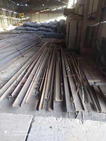 Продаю металл Бишкек Цены оптовые