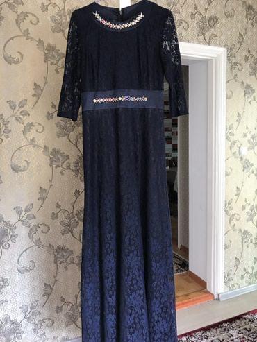 синее вечернее платье в Кыргызстан: Вечернее платье
