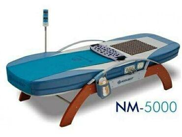 Медтовары - Кант: Массажная кровать Nuga Best NM 5000Продаю корейскую массажную кровать
