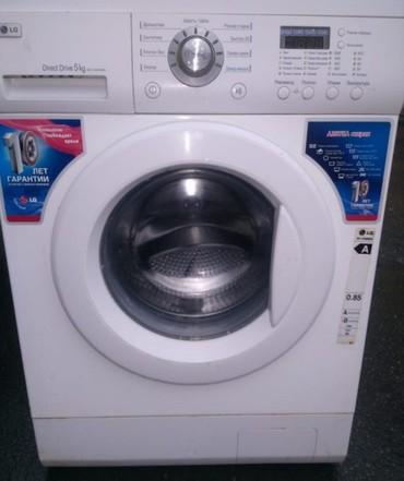 Xırdalan şəhərində Washing Machine