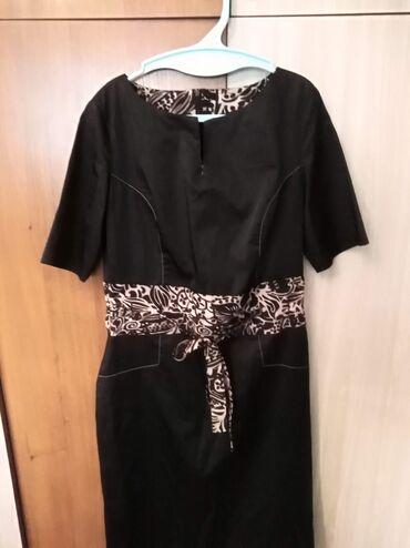 Платье Деловое Vero Moda S
