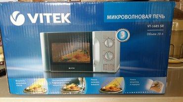 Микроволновая печь vt-1685 sr станет в Bakı