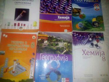 Ostalo   Sopot: Knjige za osmi razred