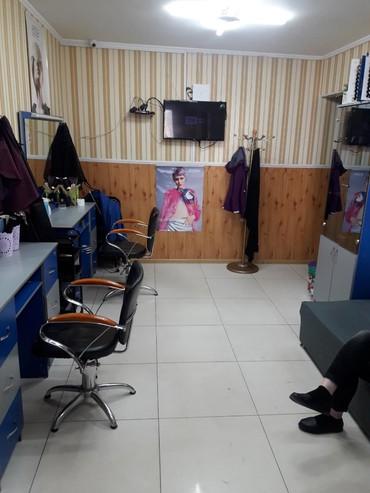 Продается действующий салон красоты  в Бишкек