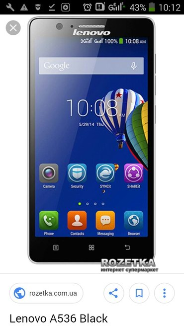 Lenovo леново телефон смартфон андроид в Ош