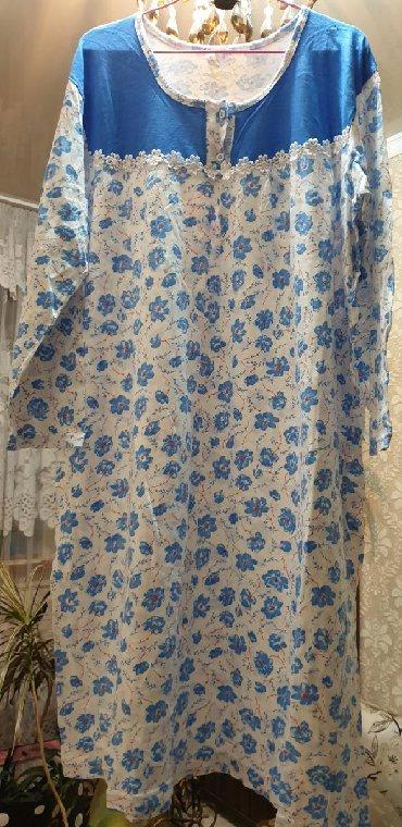 Ночная рубашка новая хб. Размер 56