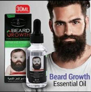 Beard Growth Essential Oil сыворотка для роста бороды. цена 550с со