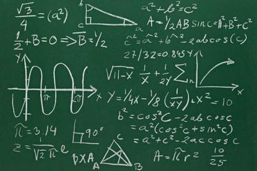 Репетитор по математике в Бишкек