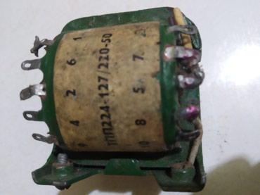 Другая автоэлектроника - Кара-Балта: Б/у