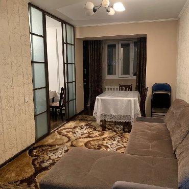 Продается квартира: 3 комнаты, 59 кв. м