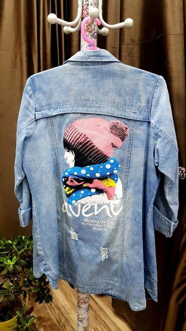 Лёгкая джинсовая курточка. Размер 48-50. Мало б/у