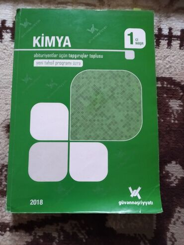 obyektlerin satisi 2018 в Азербайджан: Kimya test toplusu Güvən 2018