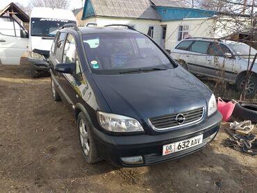 Opel Zafira 2 л. 2002