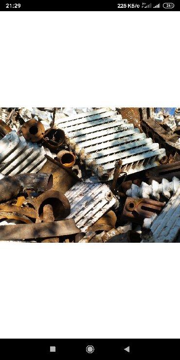 Куплю черный металл самовывоз дорого трубы, арматуры, станки, листы