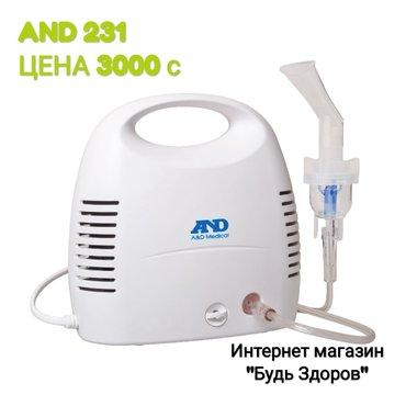 And cn-231 – это домашний компрессорный в Бишкек