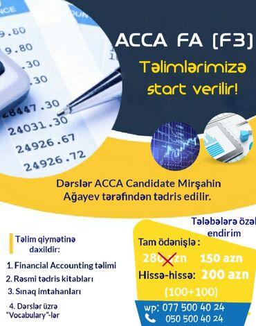 6 iyul tarixindən etibarən ACCA FA (F3) təlimlərinə start veririk!