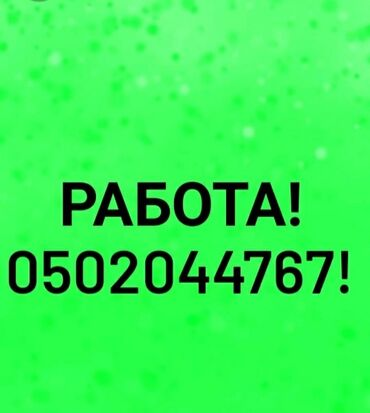 Z оператор - Кыргызстан: Оператор Call-центра. Без опыта. 5/2