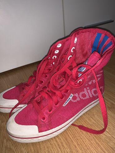 Ženska obuća | Kragujevac: Ženska patike i atletske cipele