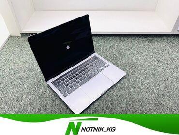 холодильник ош цена in Кыргызстан | ХОЛОДИЛЬНИКИ: MacBook Space Gray🔳-MacBook🔳-модель-A2289🔳-процессор-core