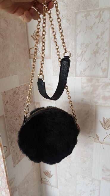 меховые пинетки в Кыргызстан: Сумочка меховая новая на цепочке очень стильная сумка