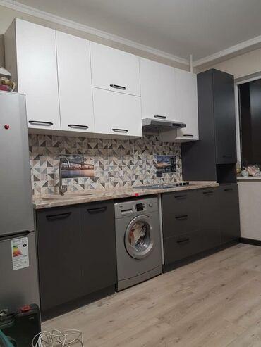 Дом и сад - Кыргызстан: Мебельный гарнитур | Кухонный, Барный, Для дома, гостиной | С доставкой
