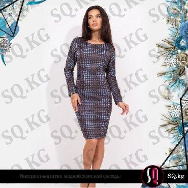 платье футляр с карманами в Кыргызстан: Платье футляр с круглым вырезом и потайной молнии сзади