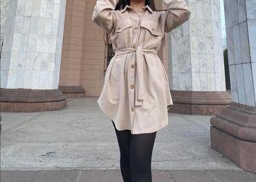 корейская одежда бишкек в Кыргызстан: Бежевая Рубашка классного качества одевала всего один раз)Штаны