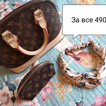 сумку для выписку в Кыргызстан: За все сумку носила пару раз в отл сост