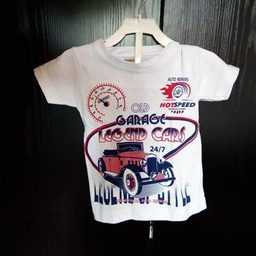 Decije majice za uzrast do godinu dana - Prokuplje