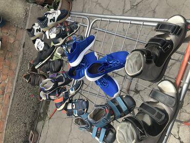 Продаю детскую Обувь б/у все в хорошем состоянии возраст 4 -5-6 лет