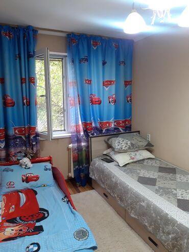 пластиковые гантели в Кыргызстан: Продается квартира: 2 комнаты, 43 кв. м
