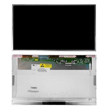 Матрица для ноутбука15.6 40пин стандартСостояние хорошееЦена 3500сом