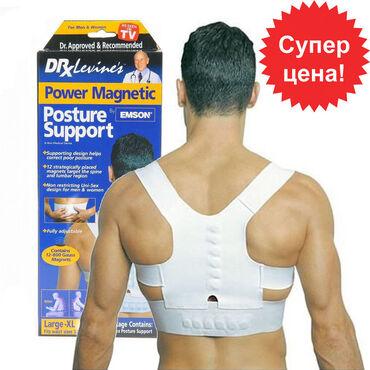 Корсеты, корректоры осанки, пояса для спины в Бишкеке9-11