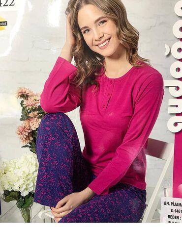 Домашняя одеждаПижамы по дешевлеОдежда для домаУдобные домашние