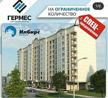 акустические системы 4 1 в Кыргызстан: Продается квартира: 1 комната, 39 кв. м