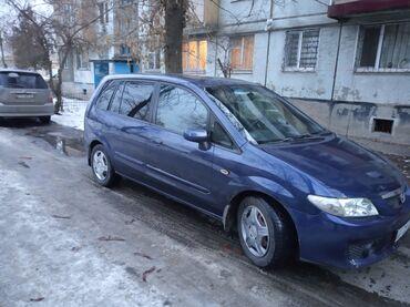 примаси в Кыргызстан: Mazda PREMACY 2 л. 2004 | 200000 км