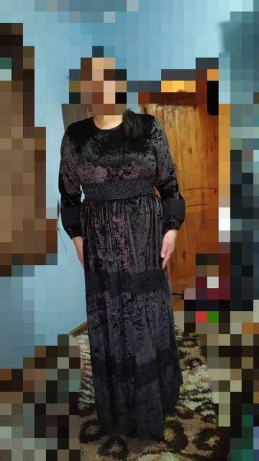 Платье Вечернее Karo XXS