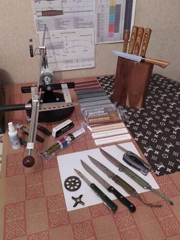 Бытовые услуги - Кыргызстан: Профессиональная заточка любых ножей и мультитулов