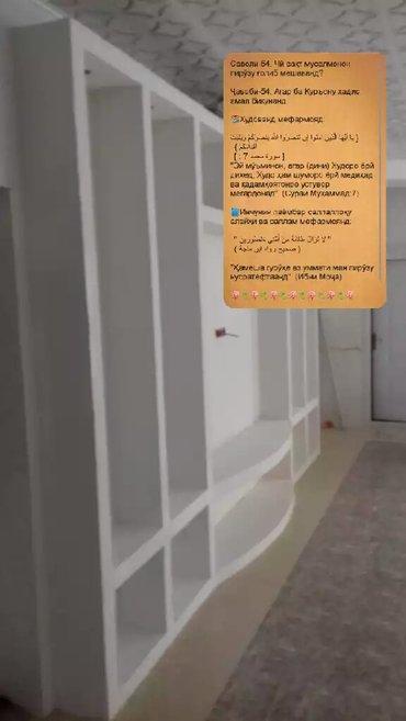 Евроремонт кварритира  Сантехник, Электрика, Штукат в Янгикурган