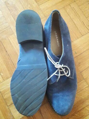 Zenske garder - Srbija: Labrador kozne cipele, malo nosene
