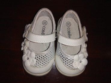 Продаю детские туфельки новые. в Лебединовка
