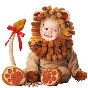 Продам детский костюм льва на 2-3 годика