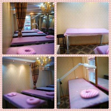 Срочно сдается кушетка , маникюрный стол в салоне красоты   1) кушетка в Бишкек