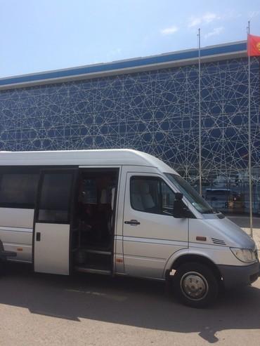 dvd ata в Кыргызстан: Спринтер на заказ  Мест 18 комфорт + откидные, ремнибезопасночти  Конд