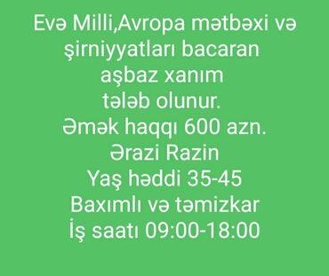 mk 2063 - Azərbaycan: Aşpaz Universal. Təcrübəli. Suraxanı r-nu