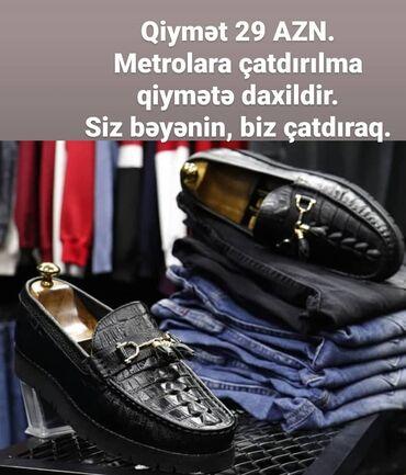 butslar 42 - Azərbaycan: Yeni Məhsuldur